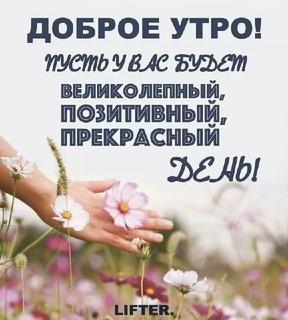 38829373c232bf9dc489509be1e7d515.jpg